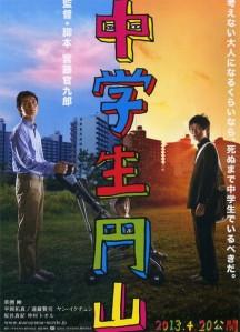 feff_maruyama